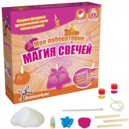 606616 Набор опытов Science4you «Моя лаборатория: магия свечей»