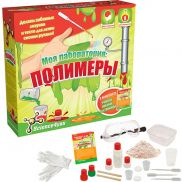 606661 Набор опытов Science4you «Моя лаборатория: полимеры»