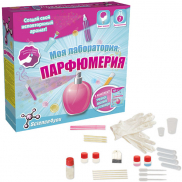 606630 Набор опытов Science4you «Моя лаборатория: парфюмерия»